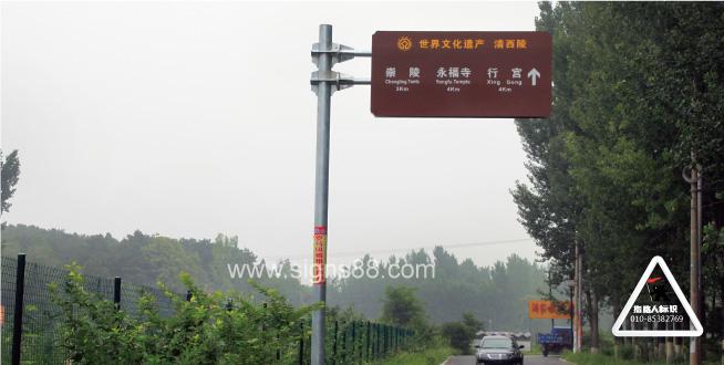 规范景区交通标识牌的重要性图片