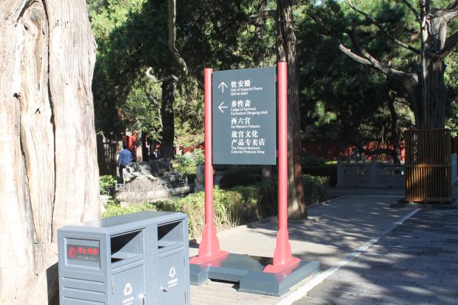 公园指示牌,5a景区标识牌,4a景区标识牌,木质标识牌,实木标识牌,绿