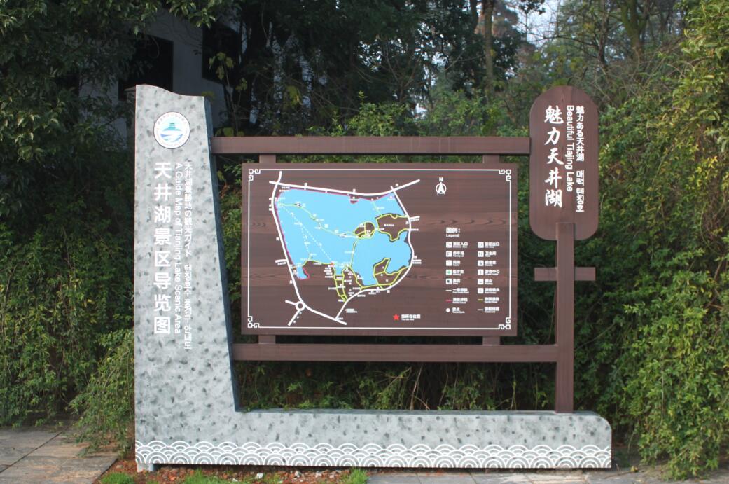 服务项目有景区标识设计制作,公园指示牌,5a景区标识牌,4a景区标识牌