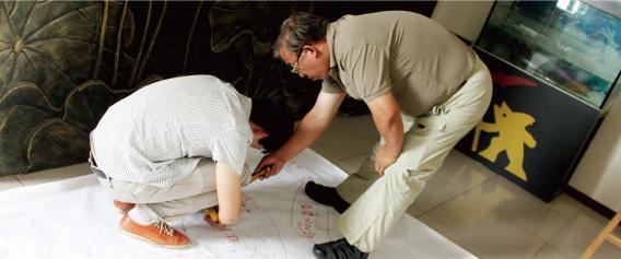 景山文研室专家指导工作